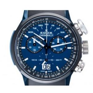 watch.de Auktion Edox Chronorally Titan