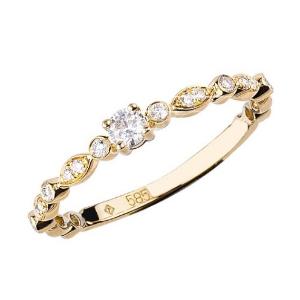 Ring aus Gold mit Brillanten