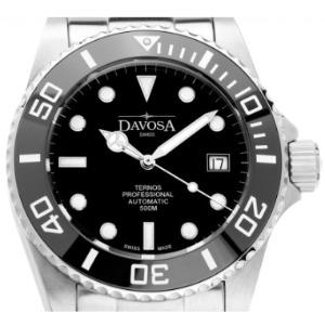 Davosa Ternos Professional Diver