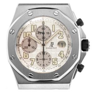 Audemars Piguet Royal Oak Offshore Automatik Chronograph