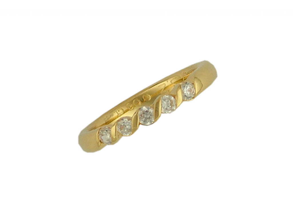 Peter Heim Ring Memoire Gelbgold Diamond 0,40ct UVP 2740.- N E U