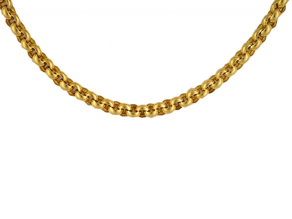 Halskette Erbs Gelbgold UVP 2550.- N E U-